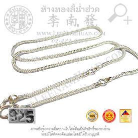 https://v1.igetweb.com/www/leenumhuad/catalog/p_1390213.jpg