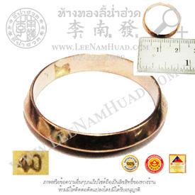https://v1.igetweb.com/www/leenumhuad/catalog/p_1285993.jpg