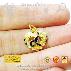 https://v1.igetweb.com/www/leenumhuad/catalog/e_1404522.jpg