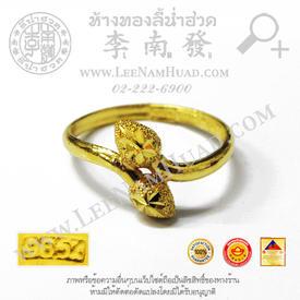 https://v1.igetweb.com/www/leenumhuad/catalog/p_1988010.jpg