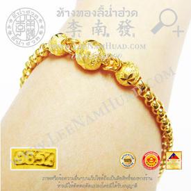 https://v1.igetweb.com/www/leenumhuad/catalog/e_1098312.jpg