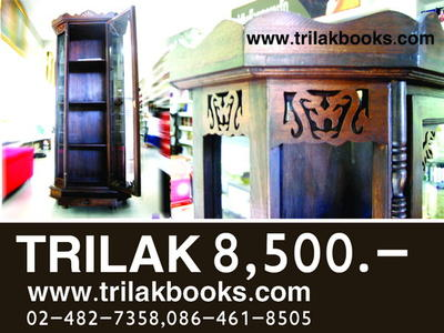 https://v1.igetweb.com/www/triluk/catalog/e_215099.jpg
