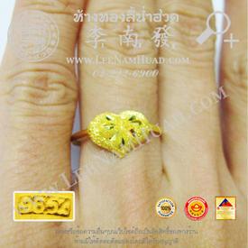 http://v1.igetweb.com/www/leenumhuad/catalog/e_1514848.jpg