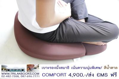 http://v1.igetweb.com/www/triluk/catalog/e_697647.jpg