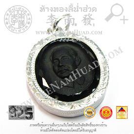 https://v1.igetweb.com/www/leenumhuad/catalog/e_1095482.jpg