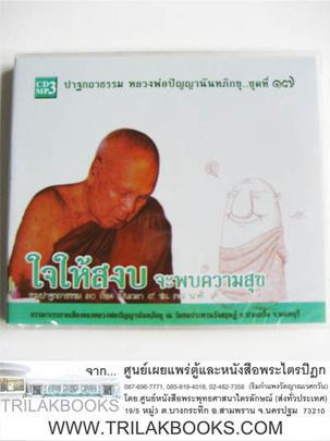 https://v1.igetweb.com/www/triluk/catalog/p_1047997.jpg