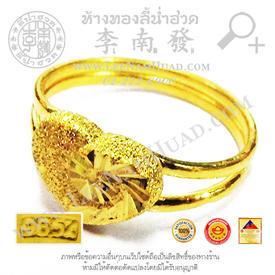 https://v1.igetweb.com/www/leenumhuad/catalog/p_1317399.jpg