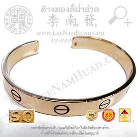 https://v1.igetweb.com/www/leenumhuad/catalog/p_1306974.jpg
