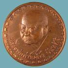 เหรียญหลวงพ่อท่านคลิ้ง จันทสิริ วัดถลุงทอง จ.นครศรีธรรมราช ปี๔๘