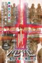 Ore Ore ภาพยนตร์ที่คาเมนาชิ คาซึยะแสดงกำลังจะกลายเป็นหนังสือการ์ตูนโดย Umeda Abi!