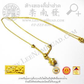 https://v1.igetweb.com/www/leenumhuad/catalog/p_1986767.jpg