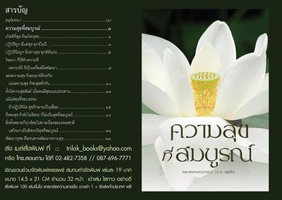 https://v1.igetweb.com/www/triluk/catalog/e_1063479.jpg
