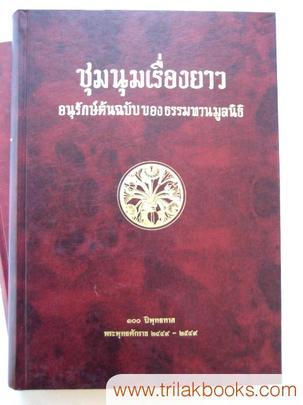 http://v1.igetweb.com/www/triluk/catalog/p_328236.jpg