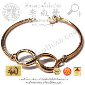 https://v1.igetweb.com/www/leenumhuad/catalog/p_1979116.jpg