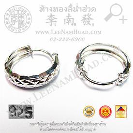 https://v1.igetweb.com/www/leenumhuad/catalog/e_937769.jpg