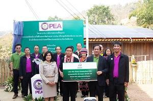 PEA ENCOM ร่วมส่งมอบโครงการ PEA พลังงานสะอาดเพื่อชุมชน สนับสนุนพลังงานทดแทนด้วยระบบผลิตกระแสไฟฟ้าจากพลังงานแสงอาทิตย์