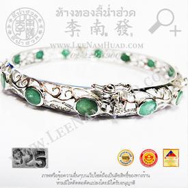 https://v1.igetweb.com/www/leenumhuad/catalog/e_850226.jpg