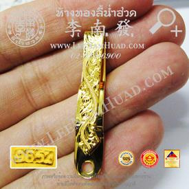 https://v1.igetweb.com/www/leenumhuad/catalog/e_1504207.jpg