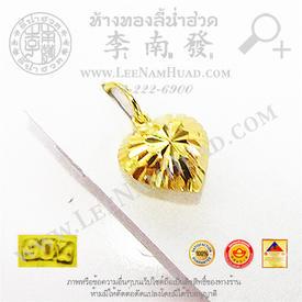 https://v1.igetweb.com/www/leenumhuad/catalog/p_1456916.jpg