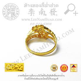 http://www.igetweb.com/www/leenumhuad/catalog/e_1492303.jpg