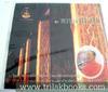VCD ชุด  ความล่มจม  โดยพระราชวิจิตรปฏิภาณ วัดสุทัศน์เทพวราราม