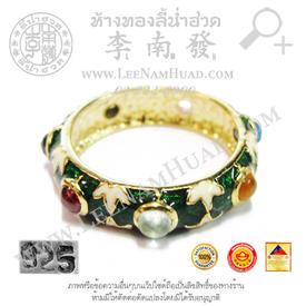 https://v1.igetweb.com/www/leenumhuad/catalog/e_1106029.jpg
