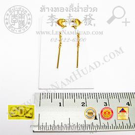 https://v1.igetweb.com/www/leenumhuad/catalog/e_1002040.jpg