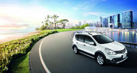 New Nissan LIVINA เติมความสุขให้ทุกเส้นทาง
