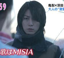 KAT-TUN และ MISIA ส่งเพลงประกอบละคร Second Love นำแสดงโดย คาซึยะ คาเมะนาชิิ & เคียวโกะ ฟุคาดะ