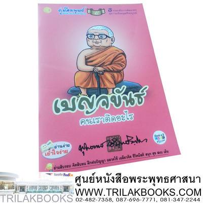 http://v1.igetweb.com/www/triluk/catalog/p_879300.jpg