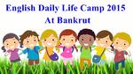 English Daily Life Camp 2015