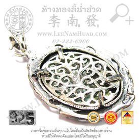 http://v1.igetweb.com/www/leenumhuad/catalog/e_1050690.jpg