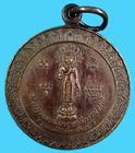 เหรียญพระครูศรีบุญญาภิรักษ์ วัดสุคันธาราม กรุงเทพฯ ปี๔๒