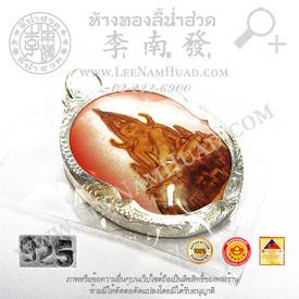 https://v1.igetweb.com/www/leenumhuad/catalog/p_1497088.jpg