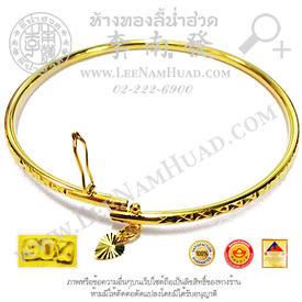 https://v1.igetweb.com/www/leenumhuad/catalog/p_1317327.jpg