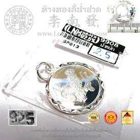 https://v1.igetweb.com/www/leenumhuad/catalog/p_1435562.jpg