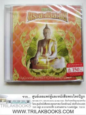 http://www.igetweb.com/www/triluk/catalog/p_1030956.jpg