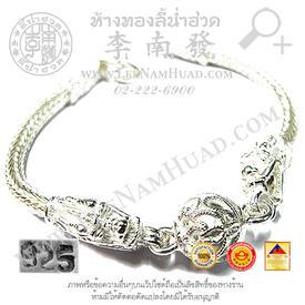 https://v1.igetweb.com/www/leenumhuad/catalog/p_1391406.jpg