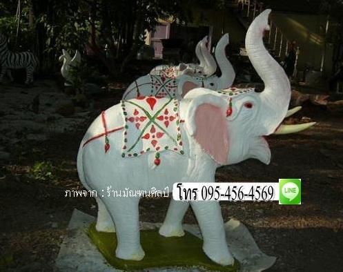 รูปปั้นช้างออกศึก