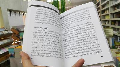 http://v1.igetweb.com/www/triluk/catalog/e_1438927.jpg
