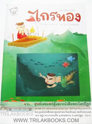 http://www.igetweb.com/www/triluk/catalog/p_1056178.jpg