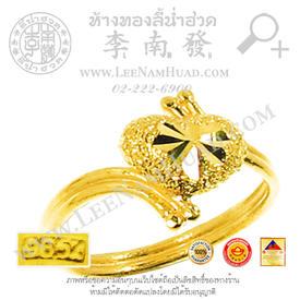 https://v1.igetweb.com/www/leenumhuad/catalog/e_1115666.jpg