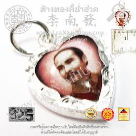 http://v1.igetweb.com/www/leenumhuad/catalog/p_1304359.jpg