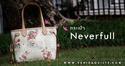 วิธีการทำ กระเป๋า Neverfull