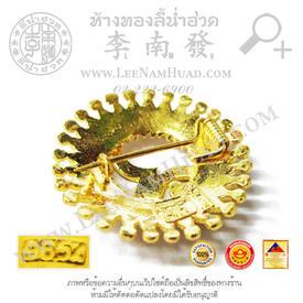 https://v1.igetweb.com/www/leenumhuad/catalog/e_1408924.jpg