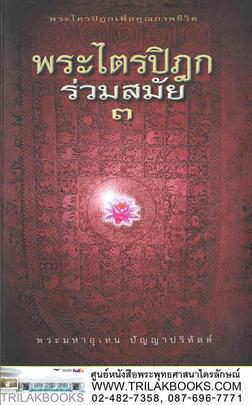 http://www.igetweb.com/www/triluk/catalog/p_697320.jpg