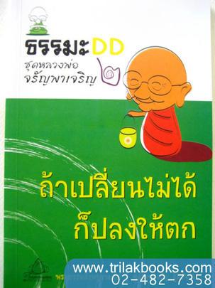 http://www.igetweb.com/www/triluk/catalog/p_418316.jpg