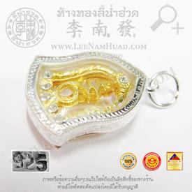 https://v1.igetweb.com/www/leenumhuad/catalog/e_1081232.jpg