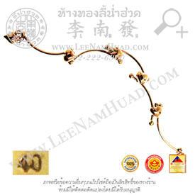 https://v1.igetweb.com/www/leenumhuad/catalog/e_1113428.jpg