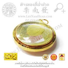 https://v1.igetweb.com/www/leenumhuad/catalog/e_1399107.jpg